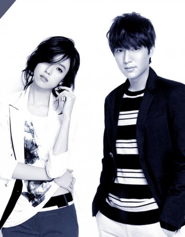Lee Min Ho e Han Hyo Joo