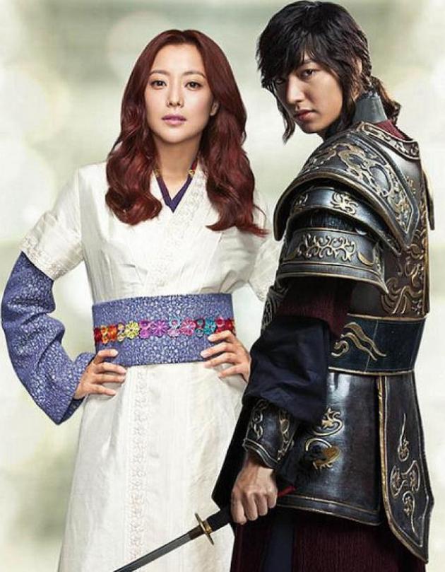 Lee Min Ho e Kim Hee Sun