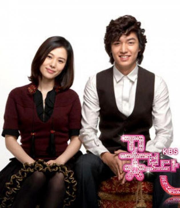 Lee Min Ho e Kim Hyun Joo