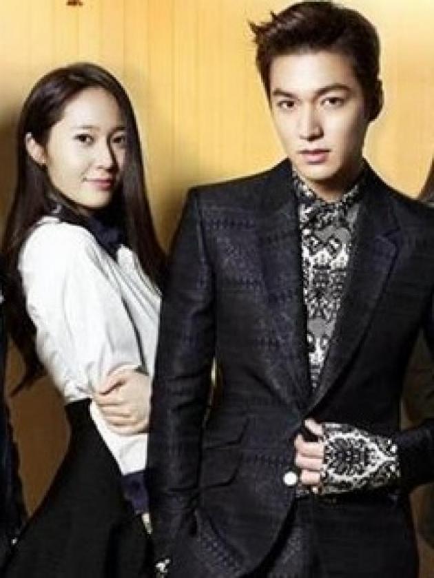 Lee Min Ho e Krystal (FX)