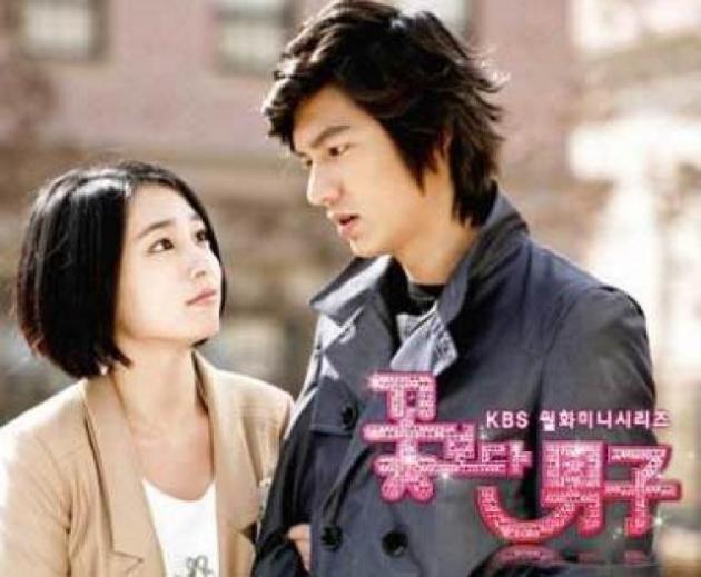 Lee Min Ho e Lee Min Jung