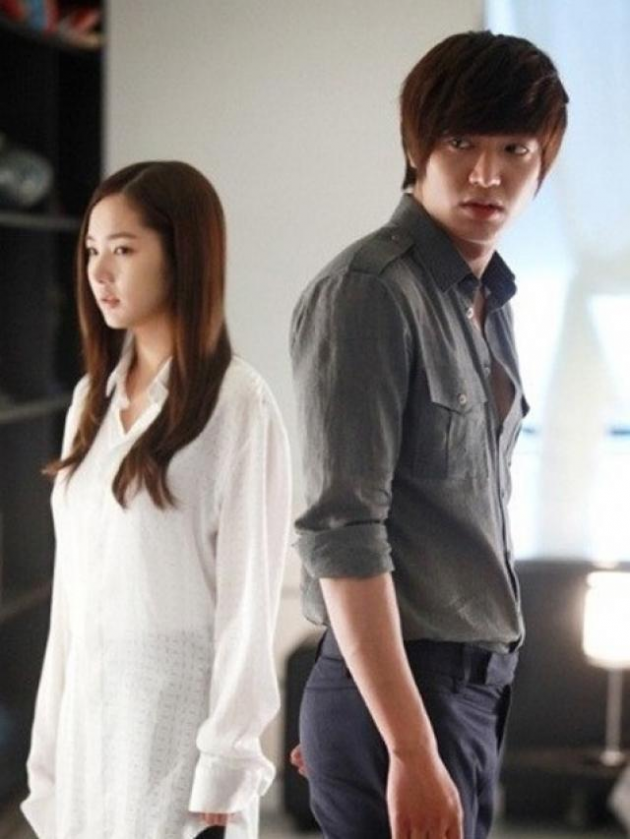 Lee Min Ho e Park Min Young