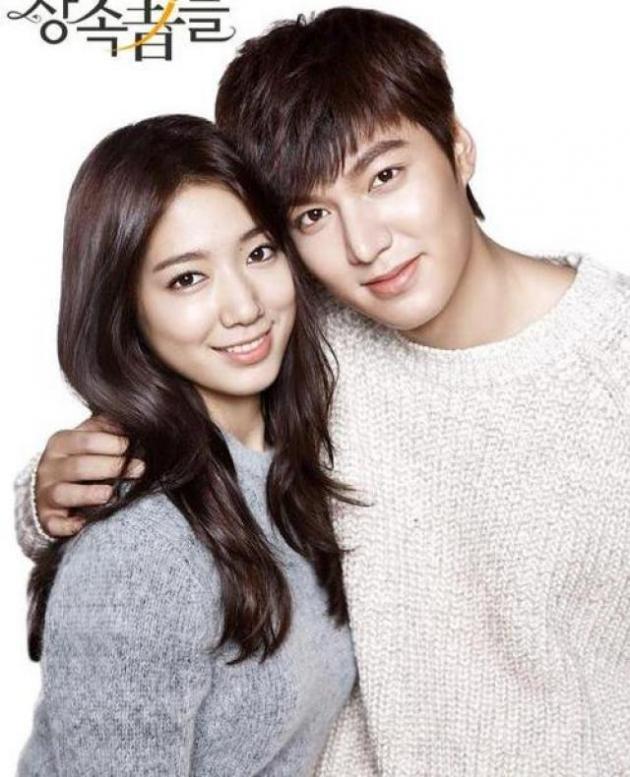 Lee Min Ho e Parque Shin Hye