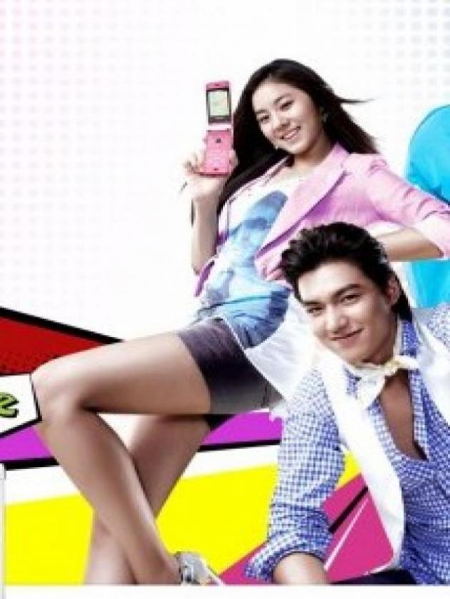 Lee Min Ho e UEE