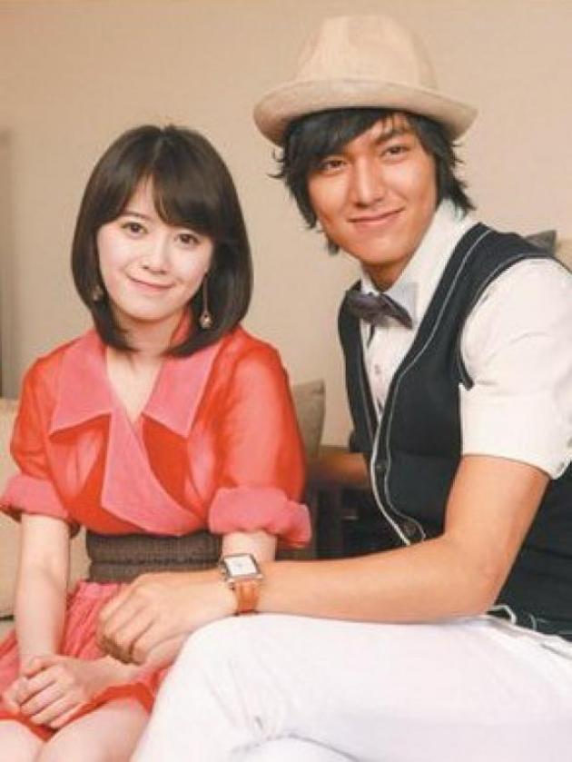 Lee Min Ho & Goo Hye Sun