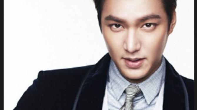 Lee Min Ho Paare