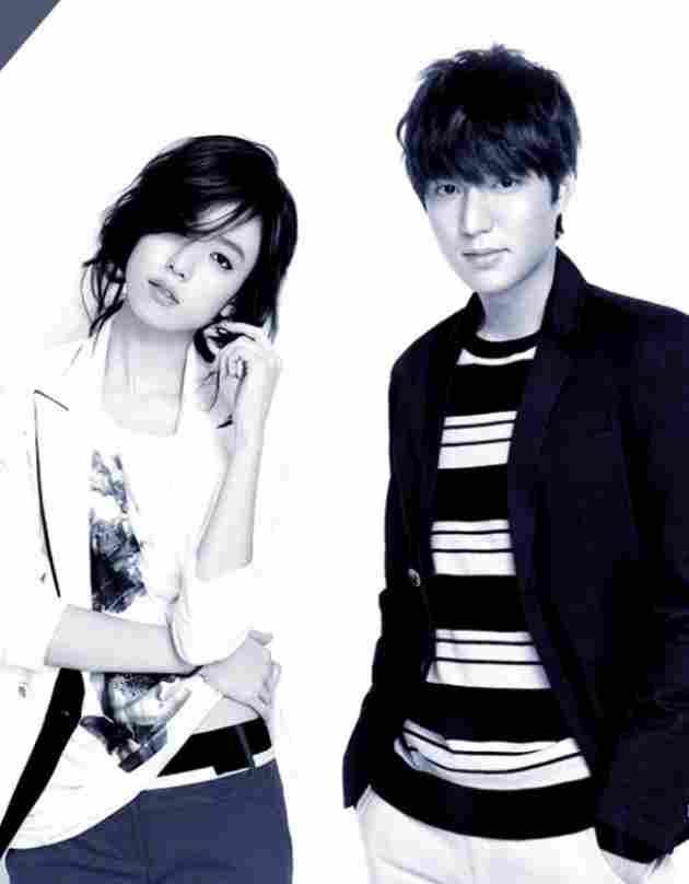 Lee Min Ho und Han Hyo Joo