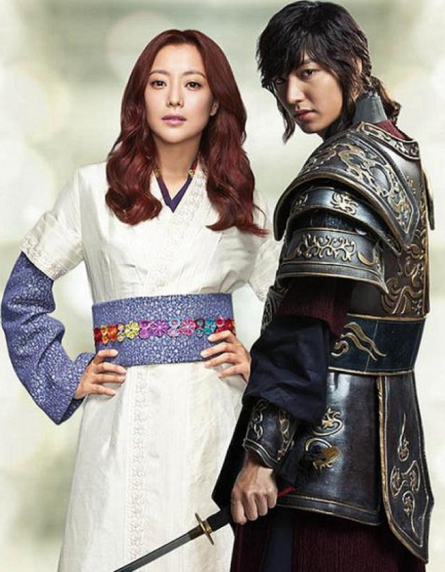 Lee Min Ho und Kim Hee Sun.