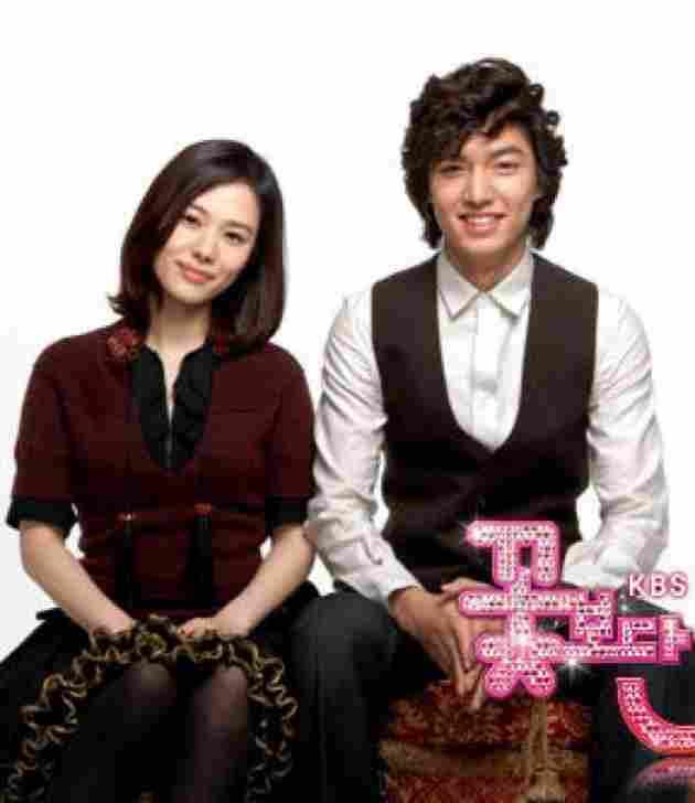 Lee Min Ho und Kim Hyun Joo