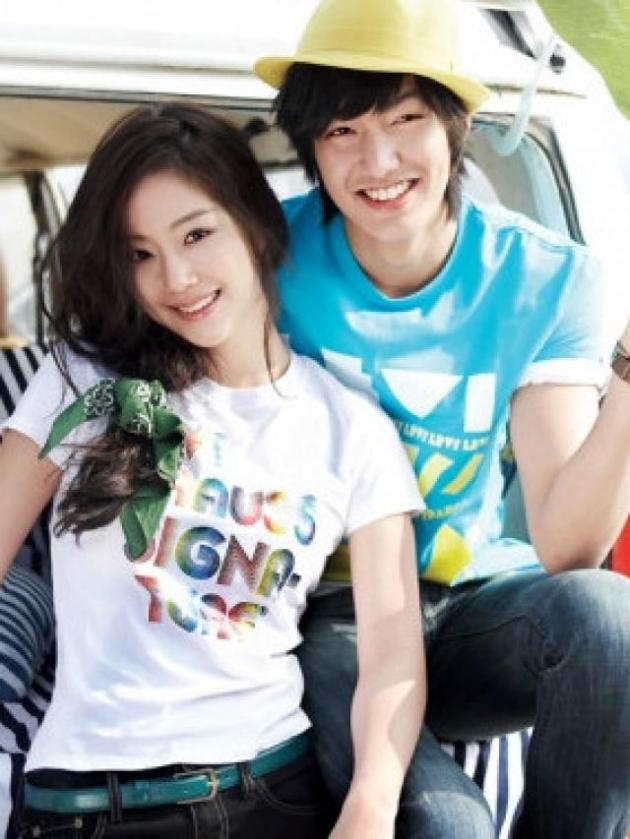 Lee Min Ho und Moon Chae Won