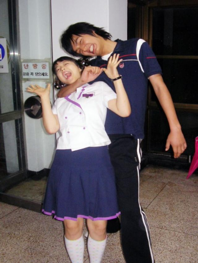 Lee Min Ho und Park Bo Young