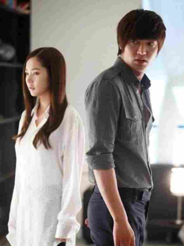 Lee Min Ho und Park Min Young