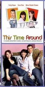The Second Chance - Wie du mir so ich dir