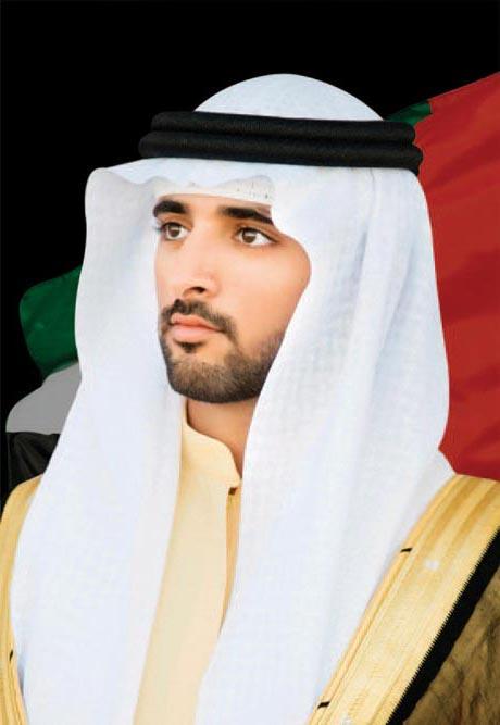 Prince Hamdan (Dubai)