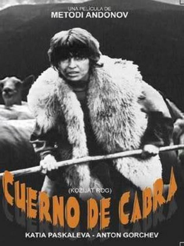 Chifre de cabra (1972)
