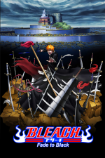 Bleach: Fade to Black - I Call Your Name