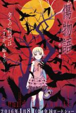 Kizumonogatari I - Sangue de Ferro