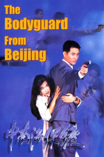 The Bodyguard from Beijing