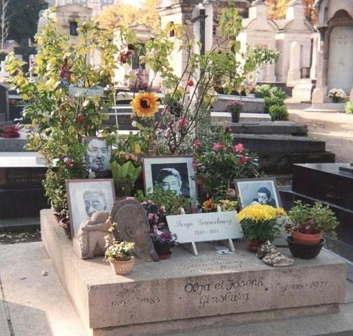 SERGE GAINSBOURG (1928-1991)