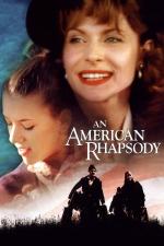 Американская рапсодия