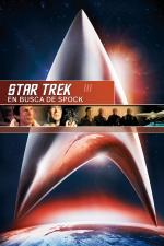 Star Trek III: En busca de Spock
