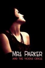 Миссис Паркер и порочный круг