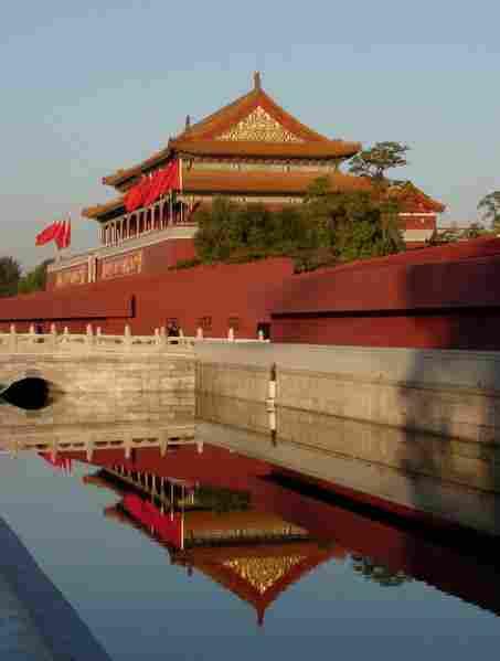 Beijing (Pekín)