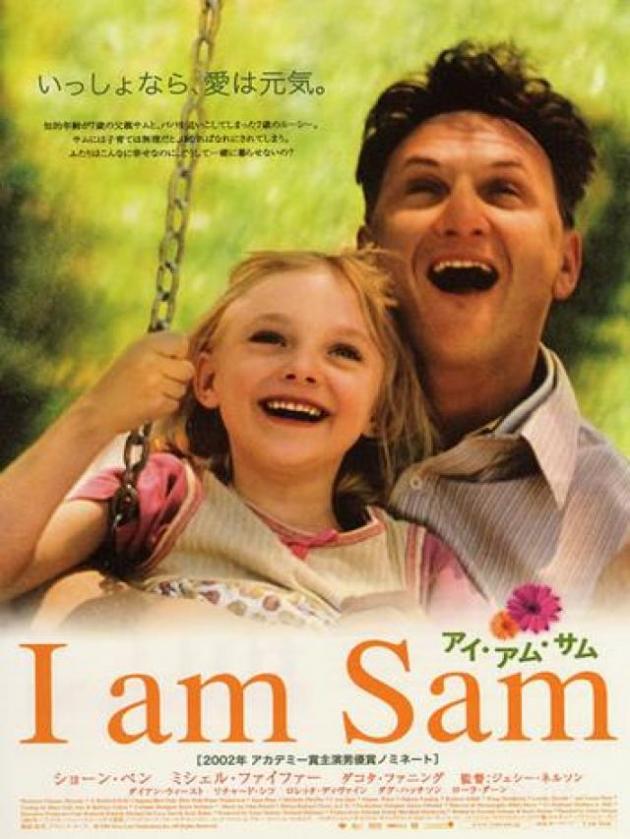 Meu nome é sam