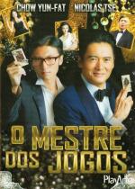 The Man From Macau