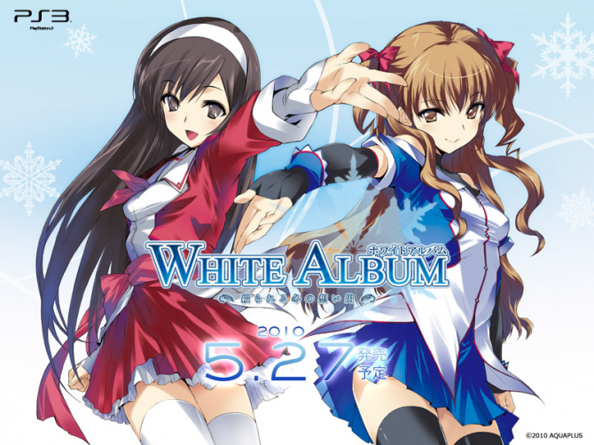 Álbum Branco