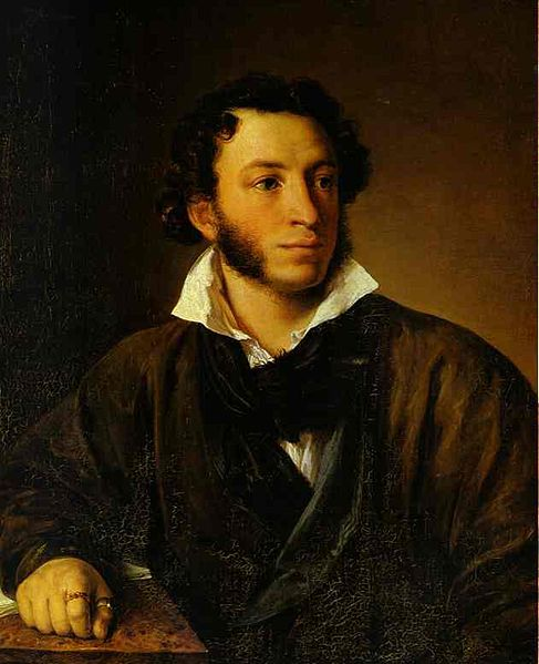 Aleksandr Pushkin.