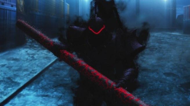 Berserker (Destino / Zero)