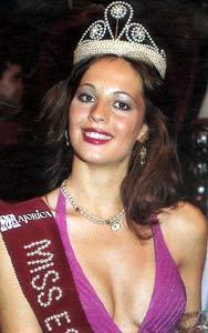 АНА Изабель Герреро (1982)