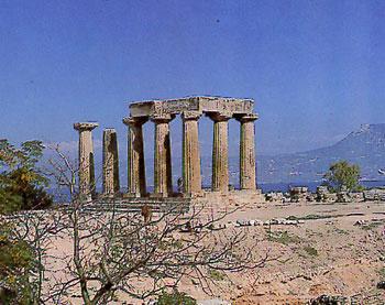 Храм Коринфа