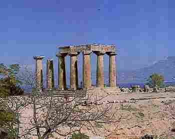 THE CORINTH TEMPLE