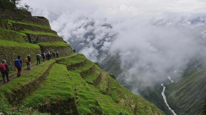 Inca Trail (पेरु)