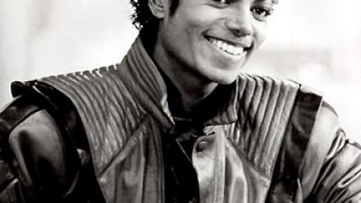Лучшие хиты Майкла Джексона