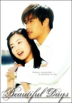 Choi Ji Woo et Lee Byun Hun - beaux jours
