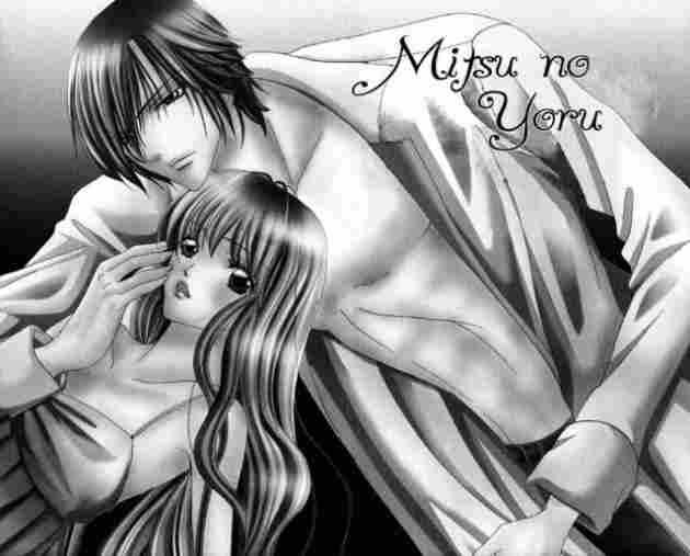 Mitsu no yoru