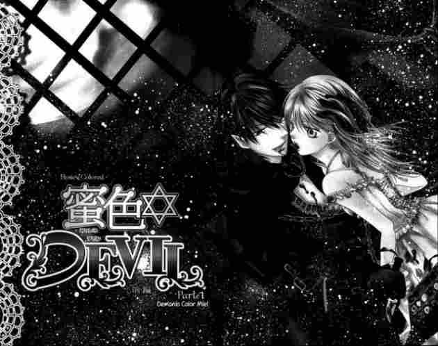 Mitsuiro ďábel