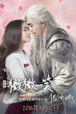 Wei Wei Yi Xiao Hen Qing Cheng