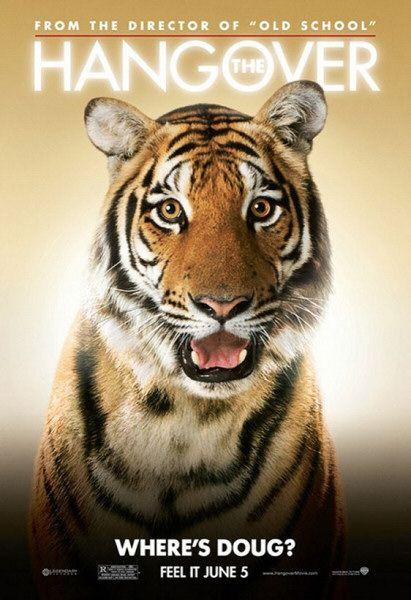 Тигр Майка Тайсона (Похмелье в Лас-Вегасе)