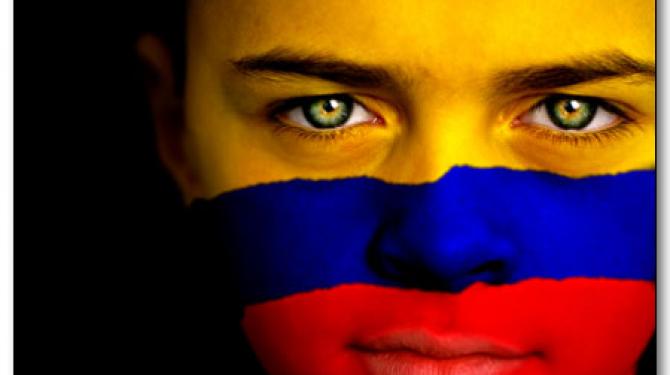 Лучшая колумбийская серия