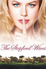 Стэпфордские жены