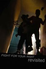 Борьба за ваше право