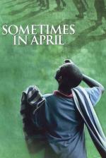 4월의 어느날