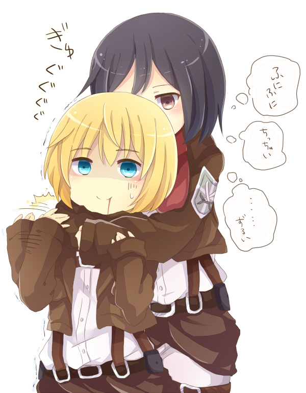 Armin and Mikasa