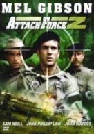 Капитан Келли (Force Z Attack)