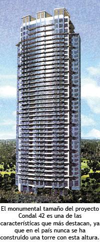окружная башня