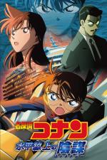 Detective Conan 9: Estrategia sobre las profundidades